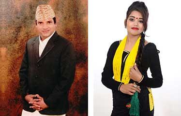 ramesh-raj-bhattarai-shanti-shree-pariyar