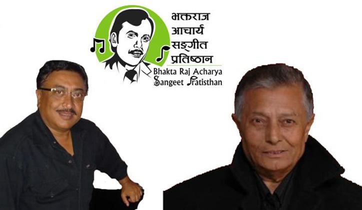 Bhaktaraj_big