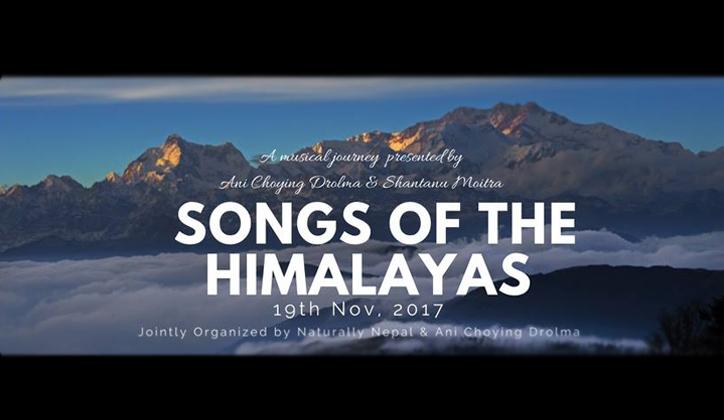 HIMALAYA_News