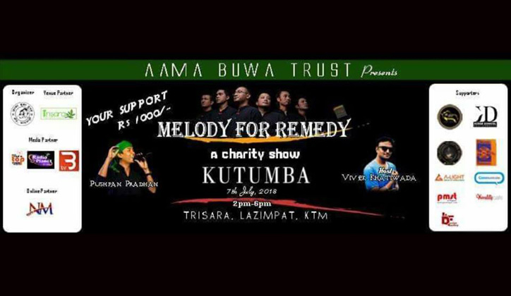 Kutumba_Big