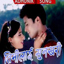 Timilai_Sunakhari_th