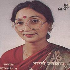 Bharati_Upadhyaya_th